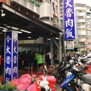 B級グルメ  台北で一番美味しい魯肉飯