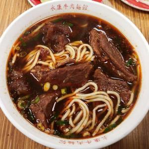 B級グルメ  台湾人の食文化「牛肉麺」