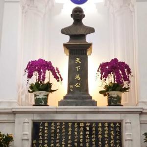 台湾観光  総統府(特別参観日)
