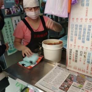 台湾式おにぎり   劉媽媽飯糰(古亭)