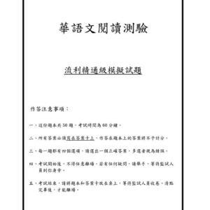 台湾留学に一筋の光明(友人の話です)