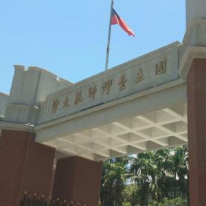 台湾留学を終えて1年が経ちました