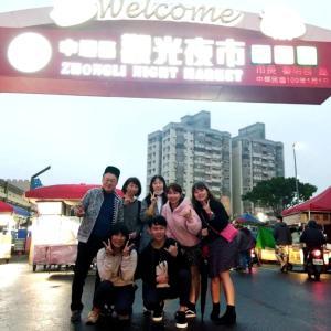 17 台湾は漢民族ですか?
