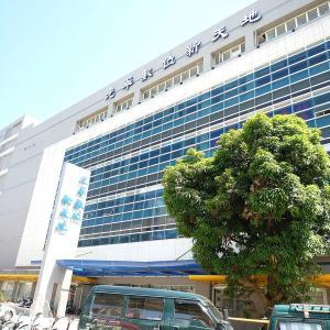 28 台湾で盛んな産業は?