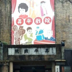 41 台湾映画はどんなジャンルが人気なの?