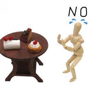 危険なダイエットは今すぐやめよう!