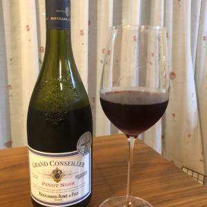 ワイン好きにおすすめ♡ブシャールワイン(品種:ピノ・ノワール)