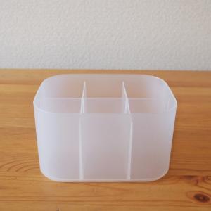 【無印良品】小物収納におすすめ!ポリプロピレンメイクボックス・仕切付・1/2ハーフの使い方をブログで解説