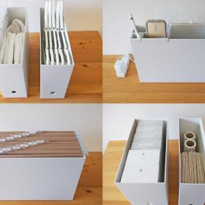 ファイルボックス収納アイデア20選!無印良品・ニトリのファイルボックス比較も