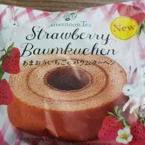 ファミリーマート FAMIMA CAFE&SWEETS Afternoon Tea監修 あまおういちごのバウムクーヘン 食べてみました。