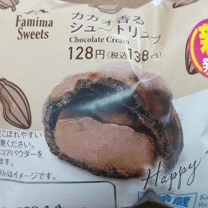 ファミリーマート カカオ香るシュートリュフ 食べてみました。