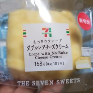 セブンイレブン もっちりクレープ ダブルレアチーズクリーム 食べてみました。