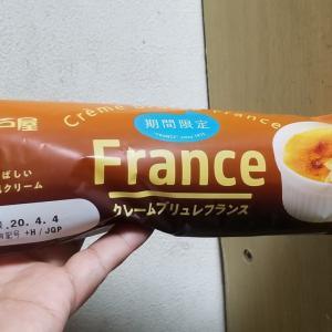 神戸屋 クレームブリュレフランス 食べてみました。