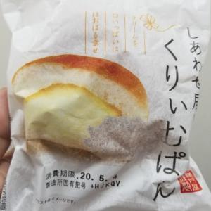 神戸屋 しあわせ届けるくりぃむぱん 食べてみました。