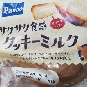 Pasco サクサク食感クッキーミルク 食べてみました。