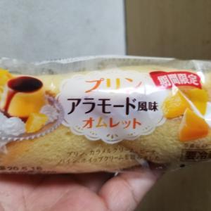 ヤマザキプリンアラモード風オムレット 食べてみました。