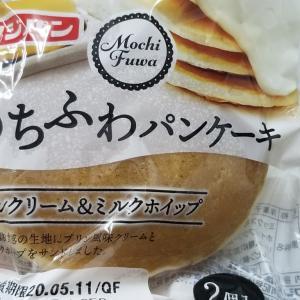 フジパン もちふわパンケーキ 食べてみました。