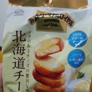 不二家 カントリーマアムロイヤル(北海道チーズ) 食べてみました。