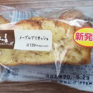 ローソンマチノパン メープルブリオッシュ 食べてみました。