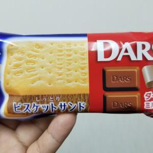 森永製菓 ビスケットサンド ダースミルク  食べてみました。