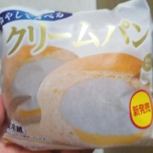 ヤマザキ 冷やして食べるクリームパン   食べてみました。