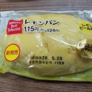 デイリーヤマザキ  ベストセレクションレモンパン 食べてみました。