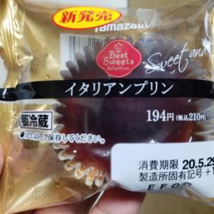 デイリーヤマザキ ベストセレクション イタリアンプリン 食べてみました。
