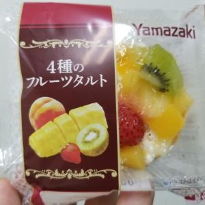 ヤマザキ 4種のフルーツタルト 食べてみました。
