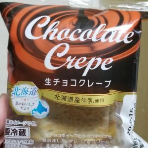 ヤマザキ生チョコクレープ 北海道産牛乳使用 食べてみました。