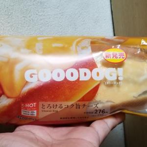 ローソン グーードッグ とろけるコク旨チーズ 食べてみました。