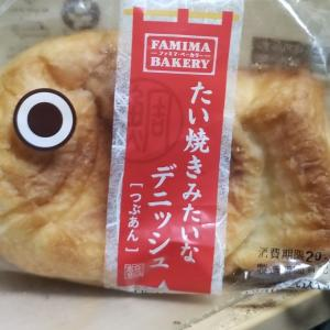ファミリーマートたい焼きみたいなデニッシュ(つぶあん) 食べてみました。