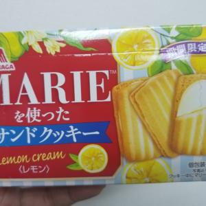 森永製菓 マリーを使ったサンドクッキー<レモン> 食べてみました。