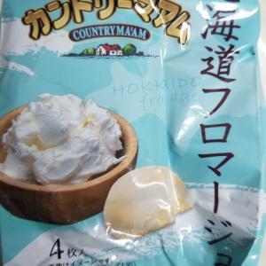不二家 カントリーマアム北海道フロマージュ 食べてみました。