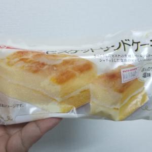 ヤマザキ ビスケットサンドケーキ  食べてみました。