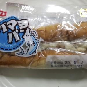 ヤマザキ サバマヨパン 食べてみました。