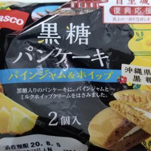 Pasco 黒糖パンケーキ パインジャム&ホイップ沖縄県産黒糖入り 食べてみました。