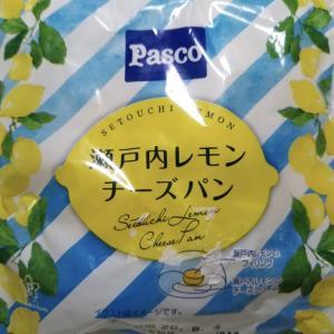 Pasco 瀬戸内レモンチーズパン 食べてみました。