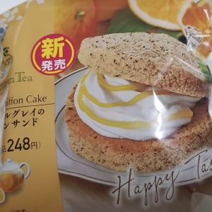 ファミリーマート オレンジアールグレイの紅茶シフォンサンド 食べてみました。