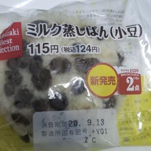 デイリーヤマザキ ベストセレクション ミルク蒸しぱん 小豆 食べてみました。