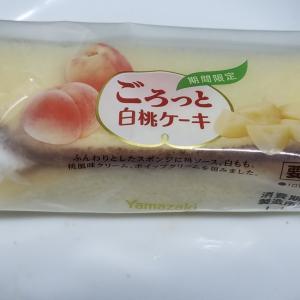 ヤマザキ ごろっと白桃ケーキ 食べてみました。