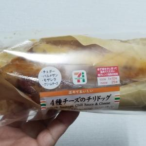 セブンイレブン 4種ソースのチリドッグ 食べてみました。