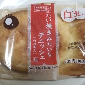 ファミリーマート たい焼きみたいなデニッシュ(つぶあん)白玉入り 食べてみました。