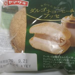 ヤマザキ ダルゴナコーヒー風ブッセ 食べてみました。