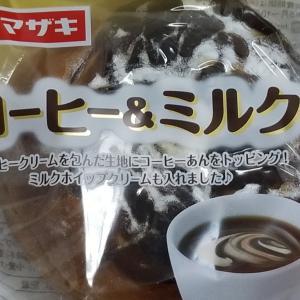 ヤマザキ コーヒー&ミルク 食べてみました。