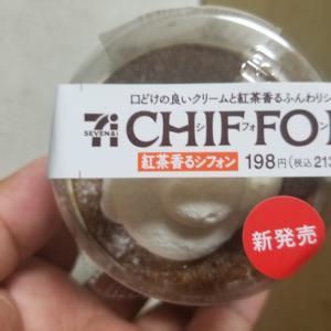セブンイレブン紅茶香るシフォン 食べてみました。