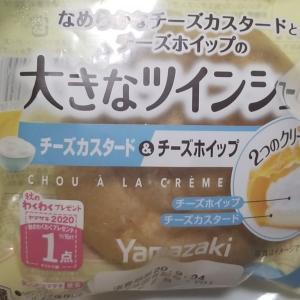 ヤマザキ 大きなツインシュー チーズカスタード&チーズホイップ 食べてみました。