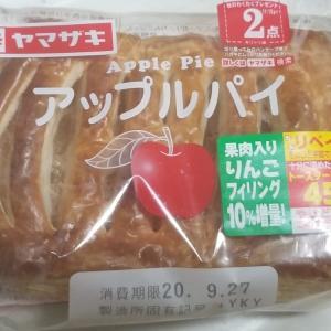 ヤマザキ アップルパイ 食べてみました。