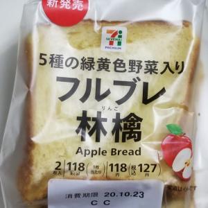 セブンプレミアムフルブレ 林檎  食べてみました。