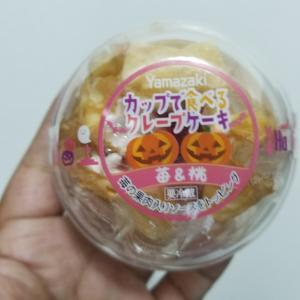 ヤマザキ カップで食べるクレープケーキ 苺&桃 食べてみました。