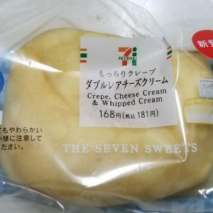 セブンイレブン もっちりクレープダブルレアチーズクリーム 食べてみました。